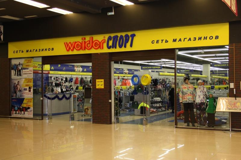Магазины обуви в Иванове, отзывы, телефоны и адреса