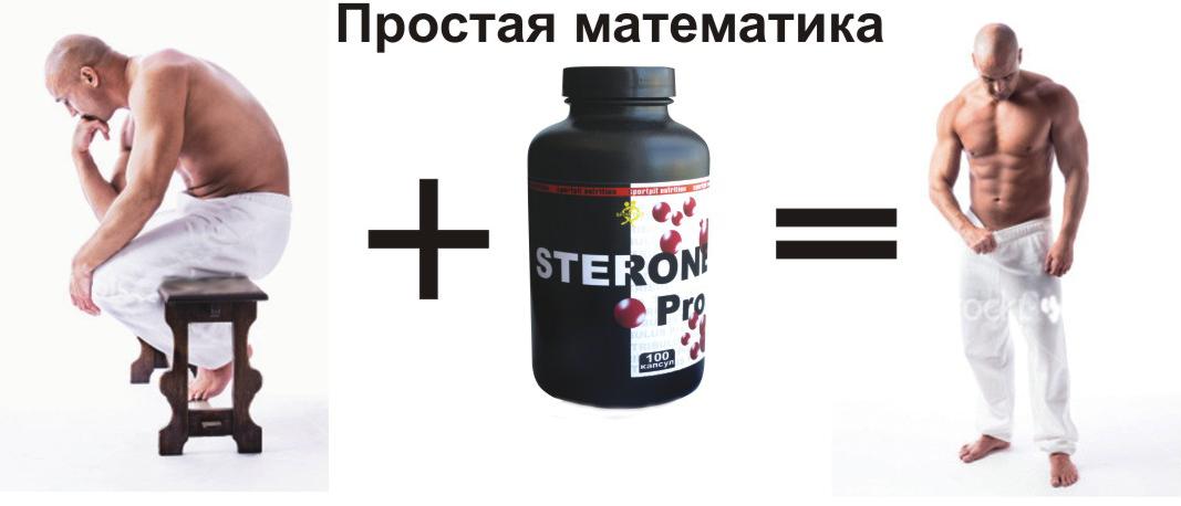 starinnie-retsepti-dlya-povisheniya-potentsii